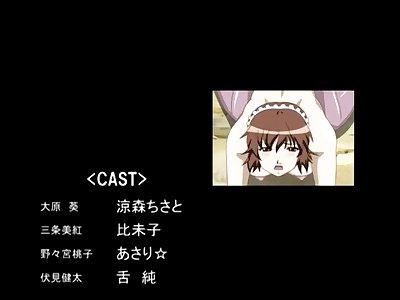 Shimaizuma: Shimaizuma 3 The Animation ep. 2