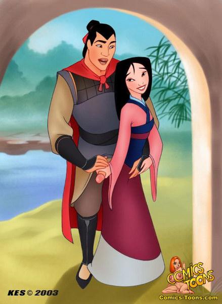 Mulan Yao Gay Pornos Cartoon