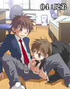 Violent scenes of animated homosexual sexual intercourse