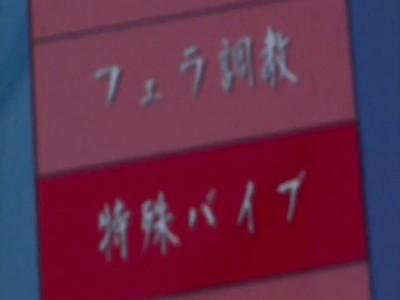 Anime Kazama Mana / Night Shift Nurses: Kazama Mana