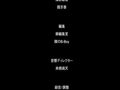 Ana no Oku no Ii Tokoro ep.2