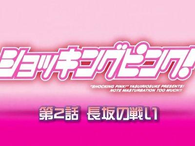 Shocking Pink ep. 2