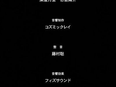 Maro no Kanja wa Gatenkei ep. 1