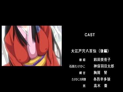 Miyazaki Maya Daizukan ep.2: Bicycle / Winter Love