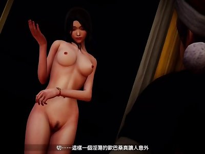Play Home Story 02