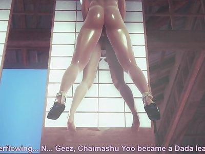 Mitsuri Kanroji - Demon Slayer - 3D Hentai (Uncensored)